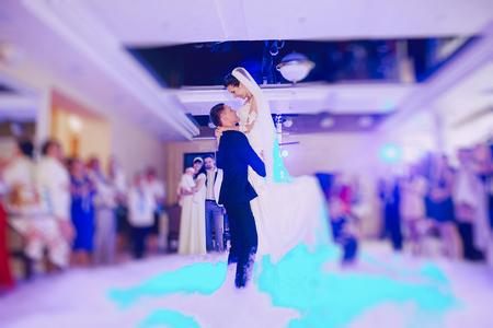 erste Hochzeitstanz