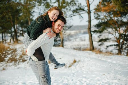 happy young couple in the park Reklamní fotografie