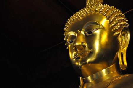godhead: The eye of Buddha
