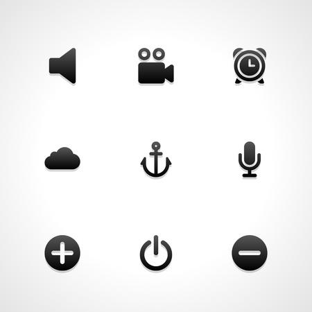minus: Web site vector icons set