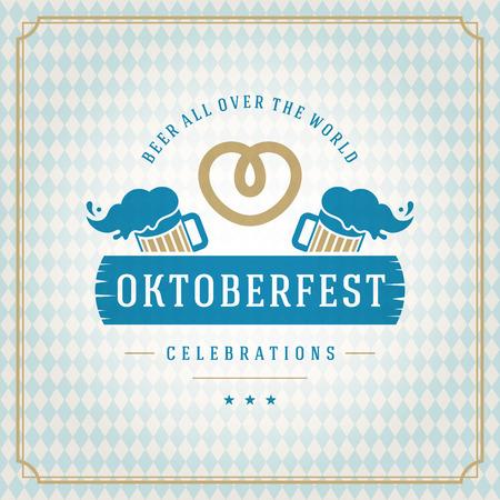 慶典: 啤酒節復古海報或賀卡和紋理背景 向量圖像