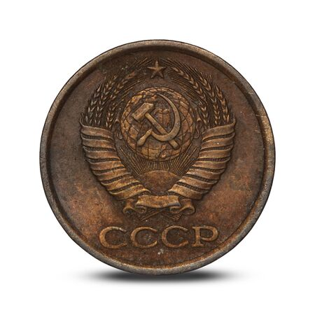 Russian kopeck from 1985 on a white background