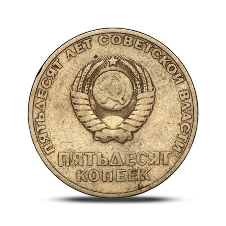 russian coin with lenin and star on a white background