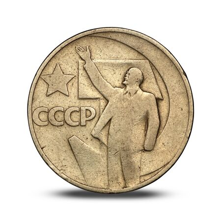 russian coin with lenin and star on a white background Archivio Fotografico