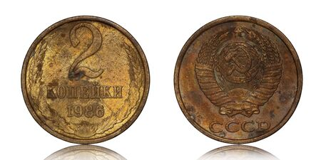 Russian two kopecks coin from 1986 on a white background