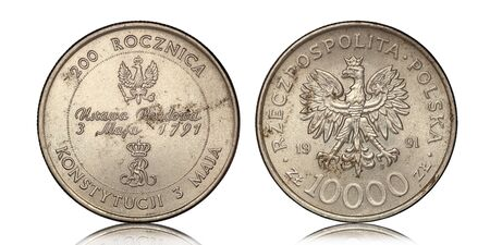 Polish commemorative coin of 1991 passing the constitution on a white background
