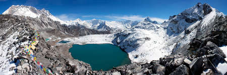 view from kongma la pass - sagarmatha national park - Nepal  photo