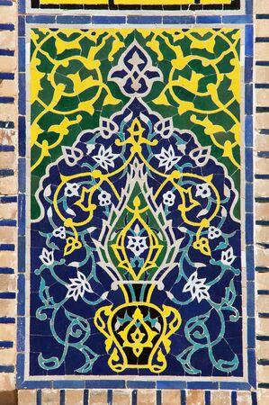 registan: detail from Registan, Uzbekistan  Stock Photo