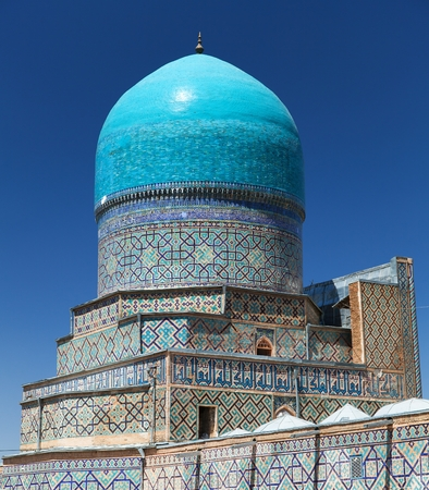 samarkand: View from Tilla-Kari medressa - Registan - Samarkand - Uzbekistan