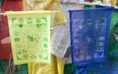 Prayer flags photo