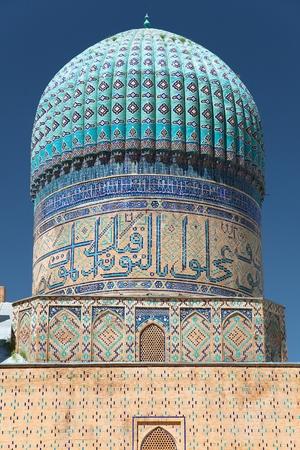 registan: View from Bibi-Khanym mosque - Registan - Samarkand - Uzbekistan