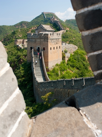 bulwark: Great Wall - China