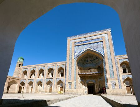 mohammed: Mohammed Rakhim Khan Medressa in Itchan Kala  Ichon Qala  - Khiva  Chiva, Heva, Xiva, Chiwa, Khiveh  - Xorazm Province - Uzbekistan - Town on the silk road