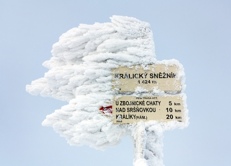 upland: signpost on top of Kralicky Sneznik or Snieznik Klotzky - border of Czech Republic and Poland - water divide for Black sea, Baltic sea and North sea