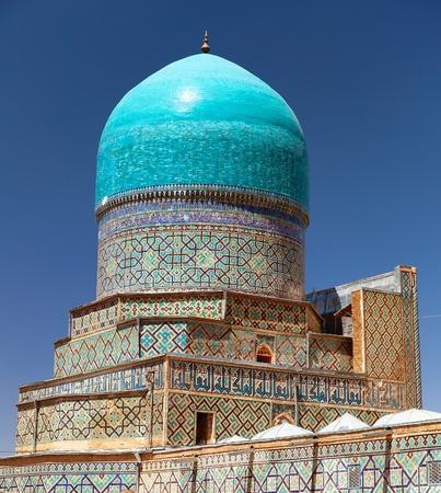 registan: View from Tilla-Kari medressa - Registan - Samarkand - Uzbekistan Stock Photo