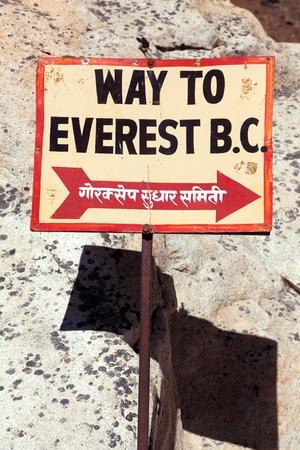 signpost way to mount everest b.c., Nepal Himalayas mountains