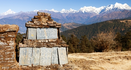 Buddhist prayer mani wall, tibetan buddhism in Nepal