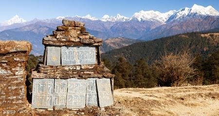 Buddhist prayer mani wall, tibetan buddhism in Nepal