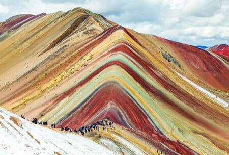 Rainbow mountains or Vinicunca Montana de Siete Colores, Cuzco region in Peru, Peruvian Andes Stock Photo