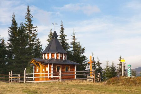 small wooden church or chapel in Ukraine carpathian mountains