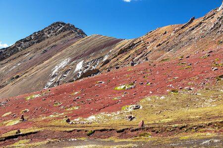 Rainbow mountains or Vinicunca Montana de Siete Colores, Cuzco region in Peru, Peruvian Andes Banco de Imagens