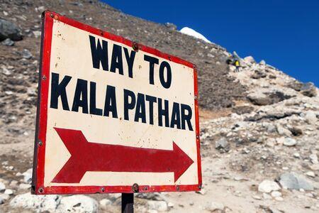 signpost way to mount  Kala Pathar, Nepal