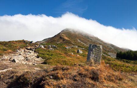 View from Ukraine Carpathian mountains, mount Pip Ivan, panoramic view Stock Photo
