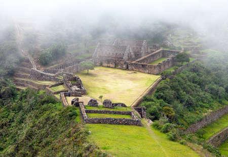 Choquequirao, one of the best Inca ruins in Peru. Choquequirao Inca trekking trail near Machu Picchu. Cuzco region in Peru