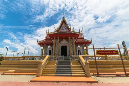 wat: Wat Thai Stock Photo