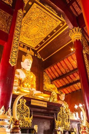 phra maha jakkraphat Statue in Ubosot Wat Raja Mon Thian , Chiangmai Thailand