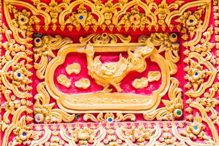 himmapan: Swan Wall sculpture in Thai temple