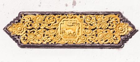 chiangmai: The 12 Thai zodiac Wall sculpture at Wat Pra That Chomthong vora vihan , Chiangmai Thailand Stock Photo