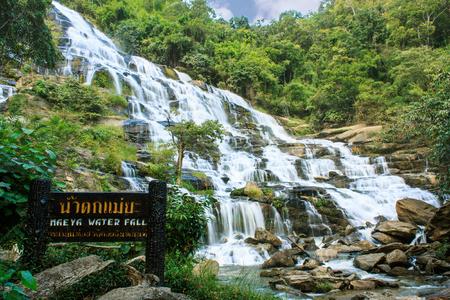 maeya water fall of chiangmai thailand Editorial