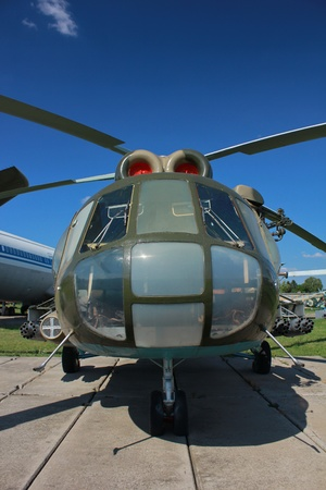 Helicopter MI-8 photo