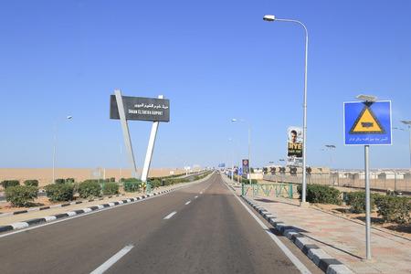 el sheikh: Road in Sharm El Sheikh Stock Photo
