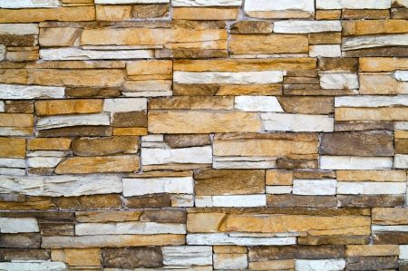 old fashioned stone wall background Stock Photo - 3292030