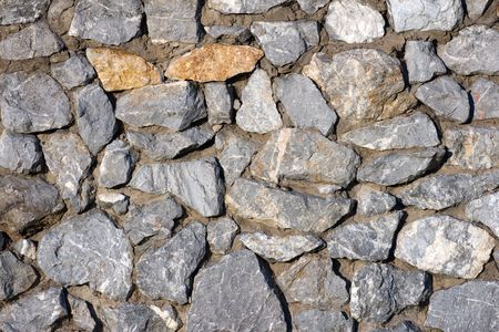 grey stone wall in sun light Stock Photo - 3926197