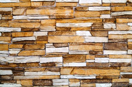 old fashioned stone wall background Stock Photo - 4787518