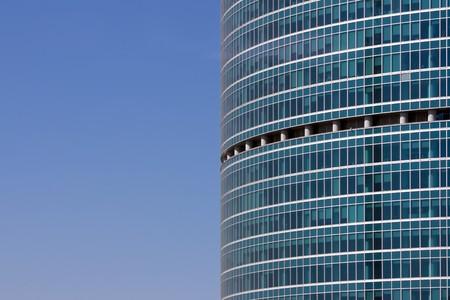 Blue modern office buildings over blue sky Stock Photo - 8184981