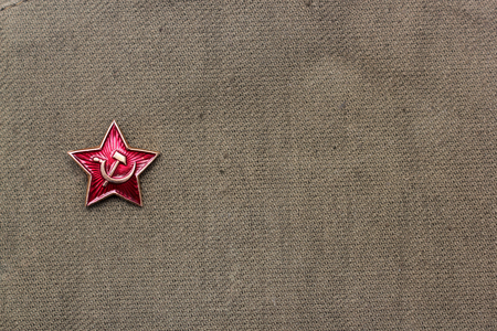February 23. Defender of the Fatherland Day. A red star on military background. May 9 Victory Day. Father's day Standard-Bild