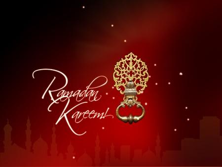 ramadan: ramadan kareem