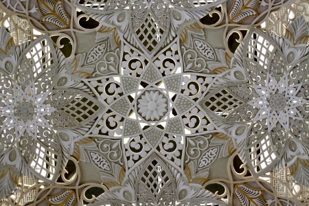 carving: Arabic Pattern Stock Photo