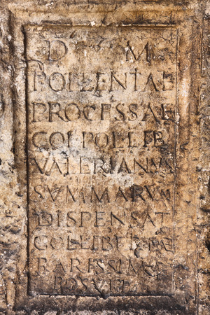 antique background: Ancient latin inscription on the stone Stock Photo