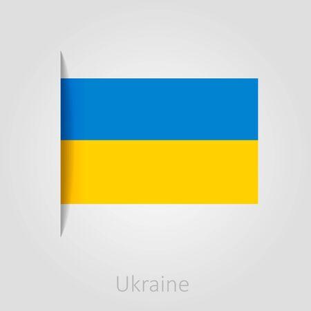 ukraine flag: Ukraine flag, isolated vector illustration eps 10 Illustration