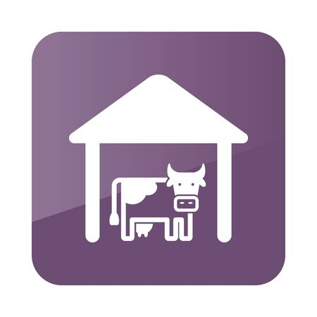 granary: Cowshed icon outline. Farm. Vector illustration
