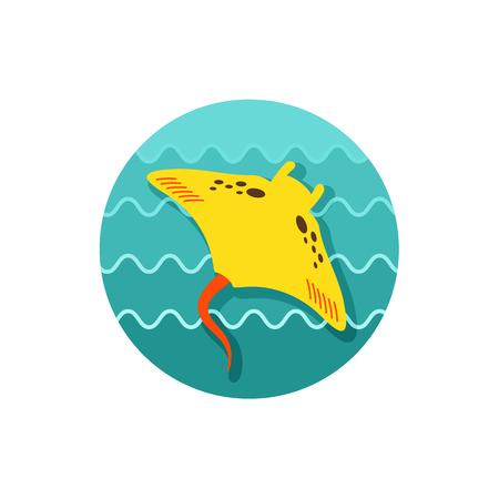 Ramp fish vector icon.
