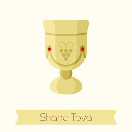 Wine cup. Rosh Hashanah icon. Shana tova. Happy and sweet new year in Hebrew
