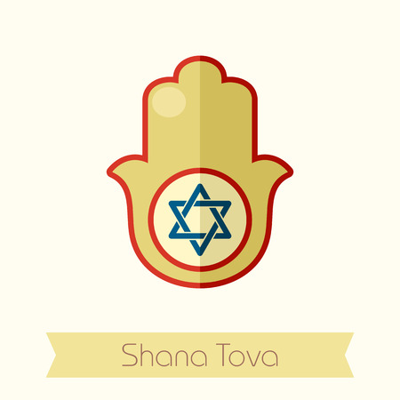 hebrew: Hamsa hand. Rosh Hashanah icon. Shana tova. Happy and sweet new year in Hebrew