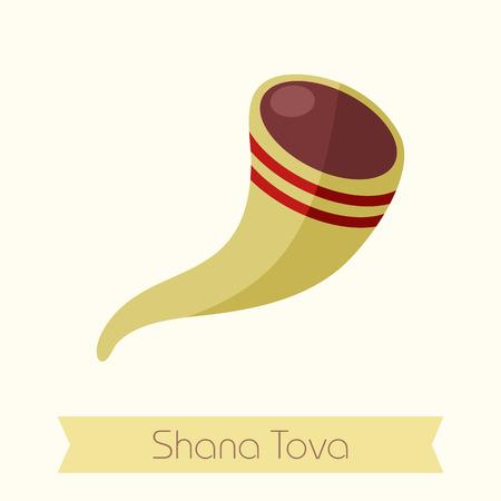 shana: Shofar. Rosh Hashanah icon. Shana tova. Happy and sweet new year in Hebrew Illustration
