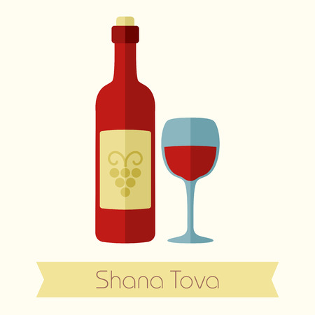 rosh: Bottle of wine and glass. Rosh Hashanah icon. Shana tova. Happy and sweet new year in Hebrew